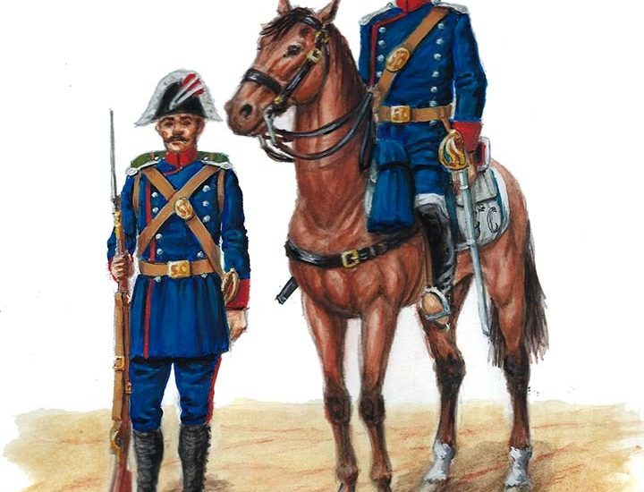 Creación de la Guardia Civil. 1844-1846